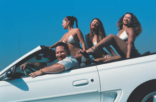 Aphex Twin: Windowlicker Car
