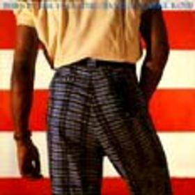 album_Stanley-Clarke-Born-in-the-USA--Campo-Americano