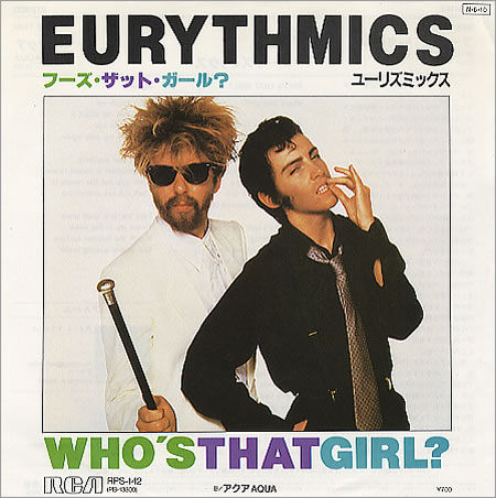 eurythmics_wtg.jpg